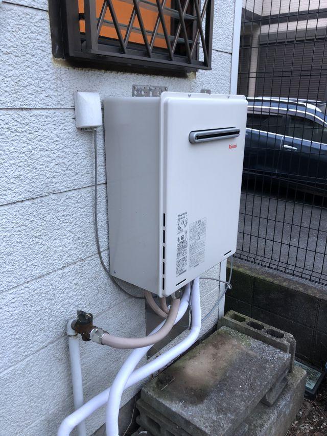 八千代市高津-RUF-A2005SAW 給湯器交換