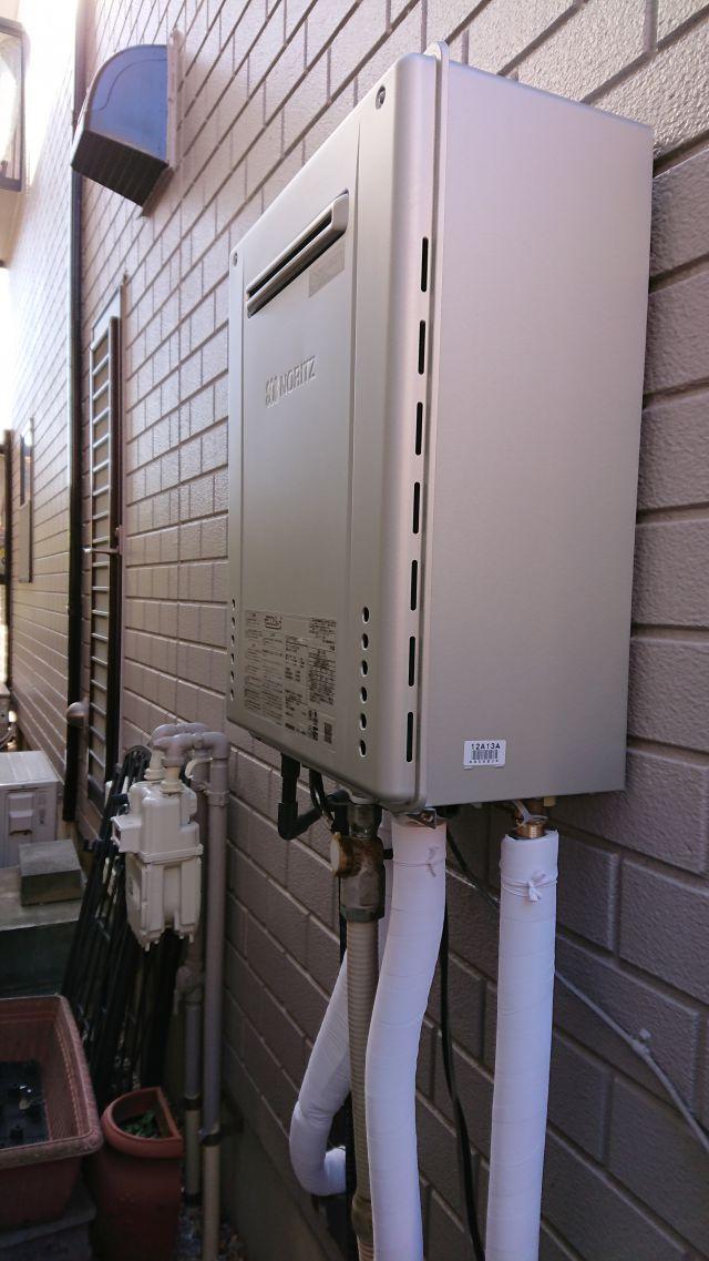 八千代市緑が丘-GT-C2462SAWX BL 給湯器交換