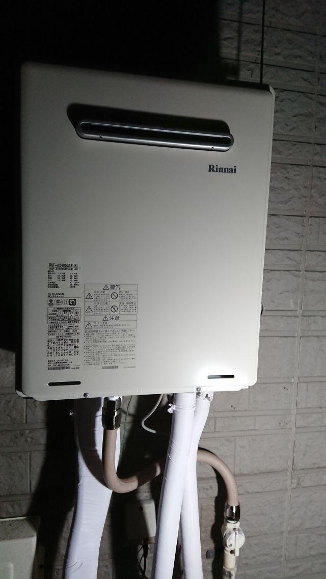 柏市新富町-RUF-A2405SAW(B) 給湯器交換
