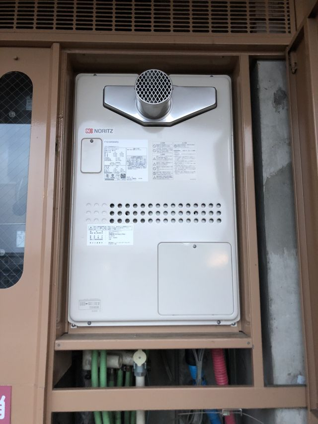 柏市根戸-GTH-2444AWX3H-T-1 BL 給湯器交換