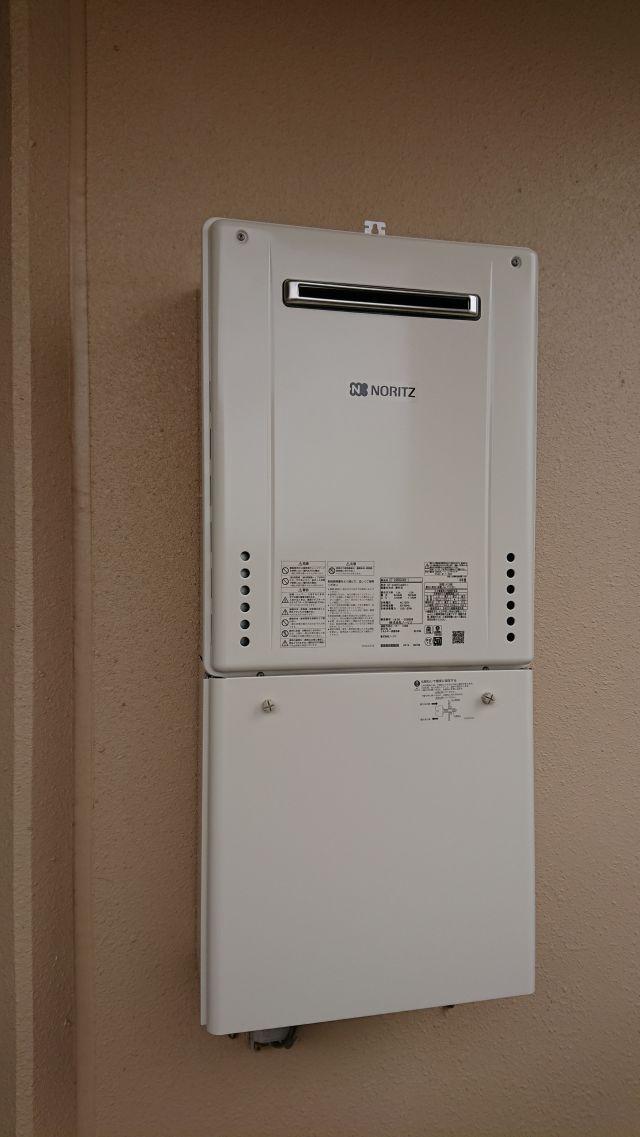 柏市根戸-GT-2460SAWX-1 BL 給湯器交換
