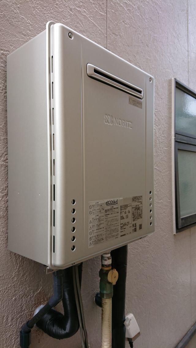 柏市十余二-GT-C2062SAWX BL 給湯器交換