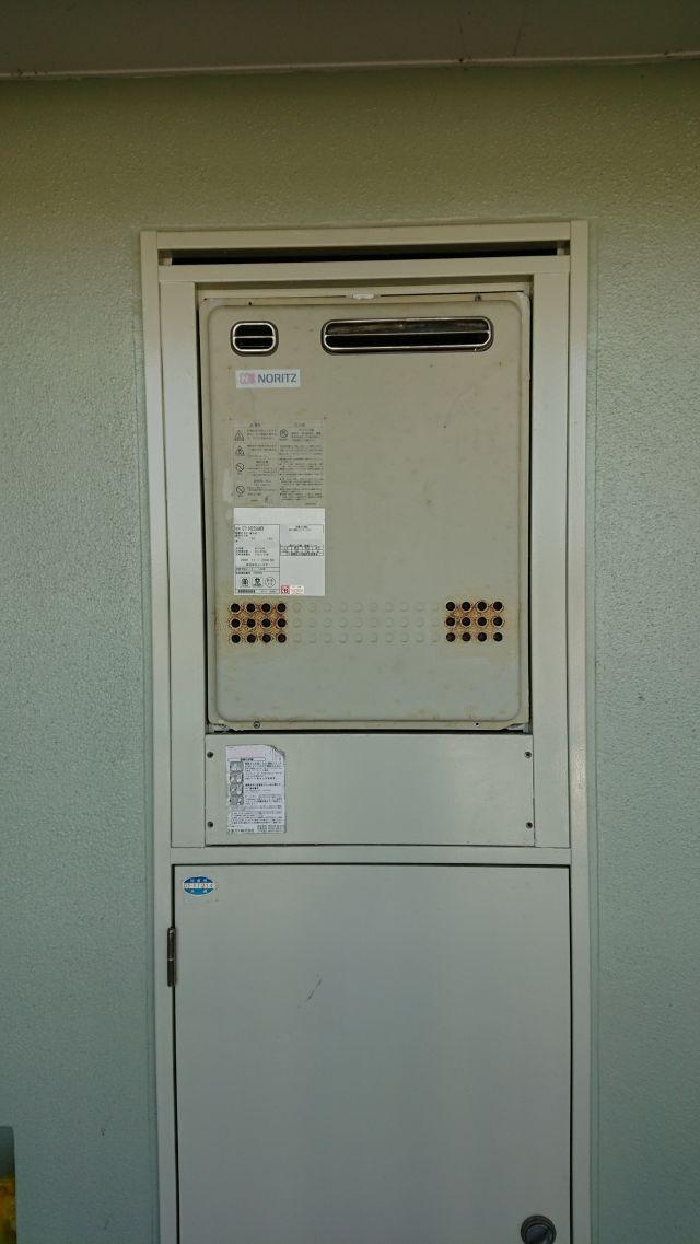 佐倉市山崎-GT-2422SAWX-施工前 給湯器交換