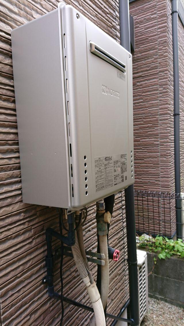 八千代市緑ヶ丘-GT-C2462SAWX BL 給湯器交換