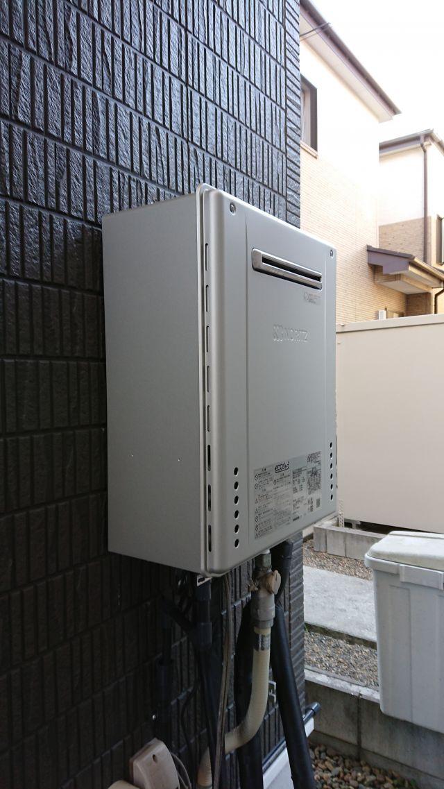 八千代市ゆりのき台-GT-C2062SAWX BL 給湯器交換