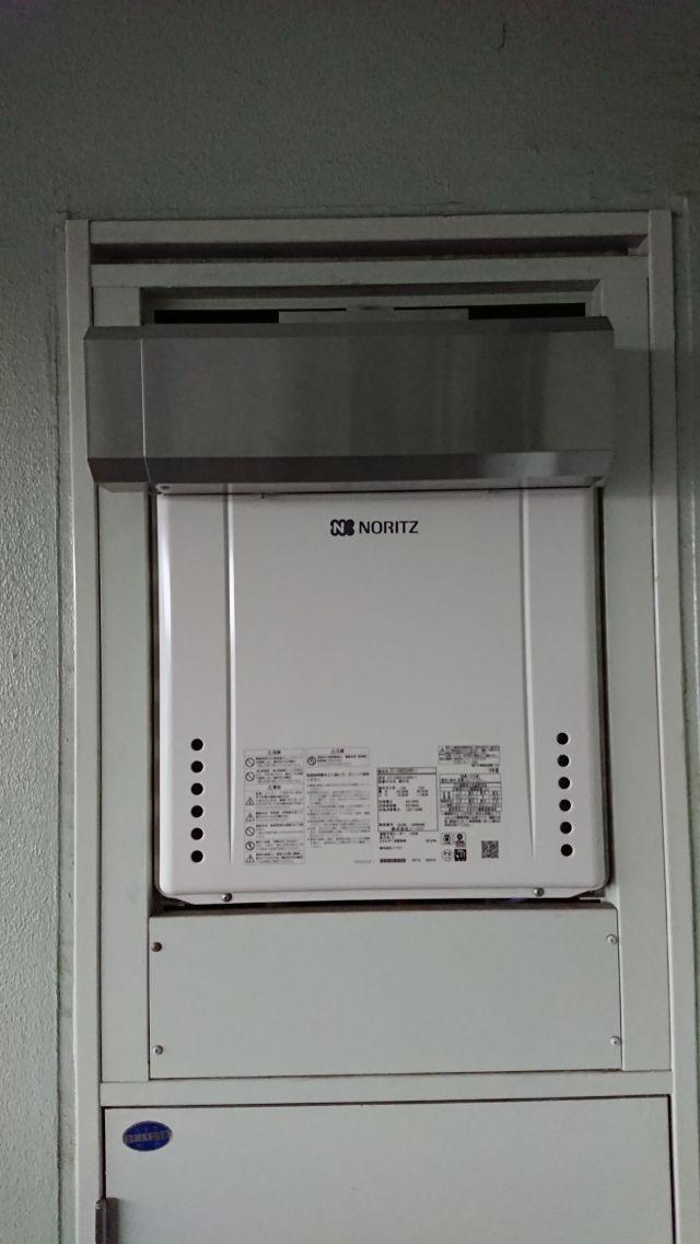 佐倉市山崎-GT-2460SAWX-1 BL