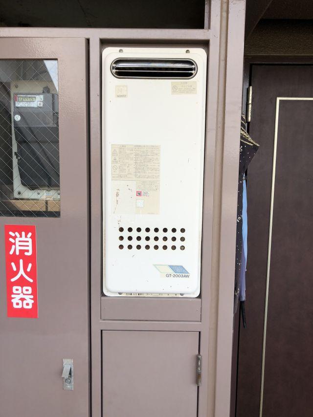 柏市東中新宿-GT-2003AWX-施工前 給湯器交換