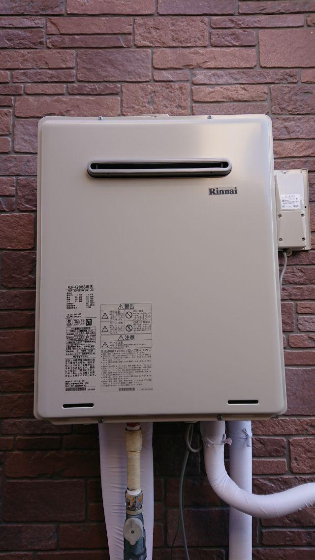 柏市加賀-RUF-A2005SAW(B) 給湯器交換