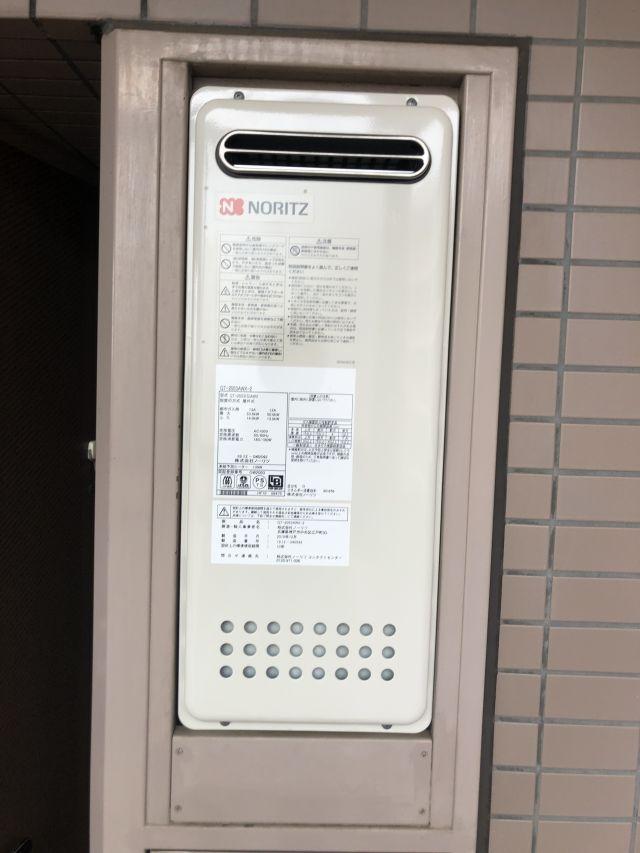 柏市柏-GT-2053SAWX-2 給湯器交換