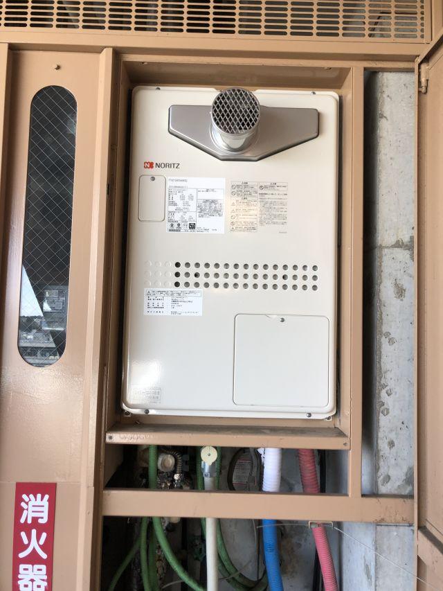 柏市根戸-GTH-24444AWX3H-T-1 BL 給湯器交換