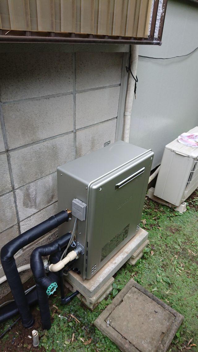 我孫子市中峠-GT-C2062SARX 給湯器交換