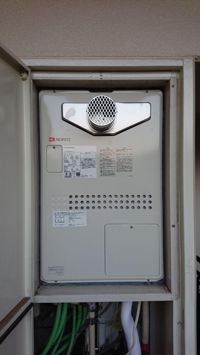 我孫子市我孫子-GTH-2444AWX3H-T-1 BL 給湯器交換