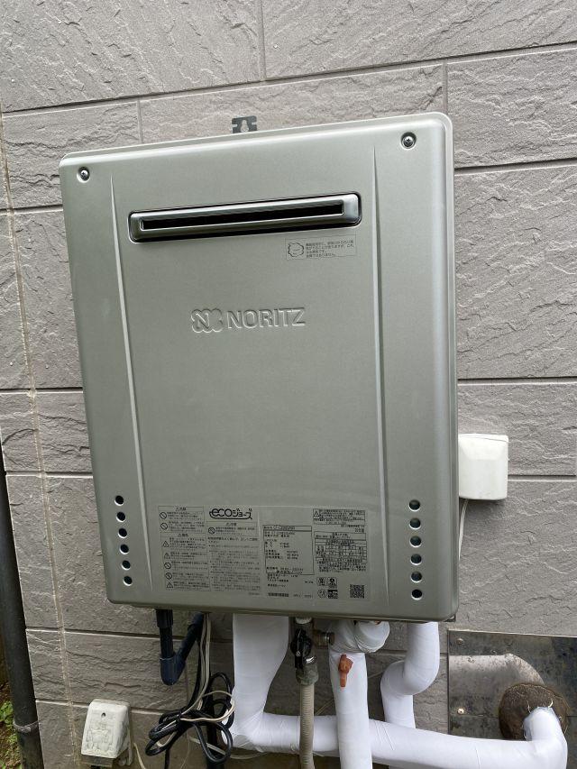 取手市野々井-GT-C2062SAWX BL 給湯器交換