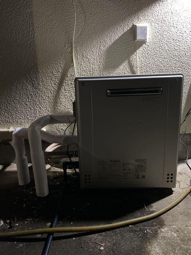 印旛郡酒々井町柏木-GT-C2462SARX BL 給湯器交換