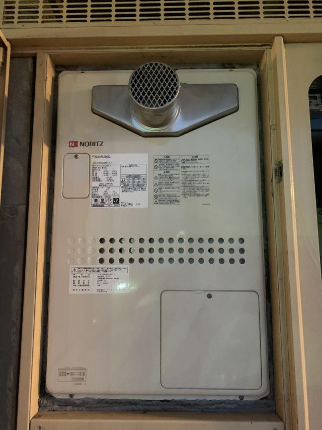 葛飾区南水元-GTH-2444SAWX3H-T-1 BL 給湯器交換