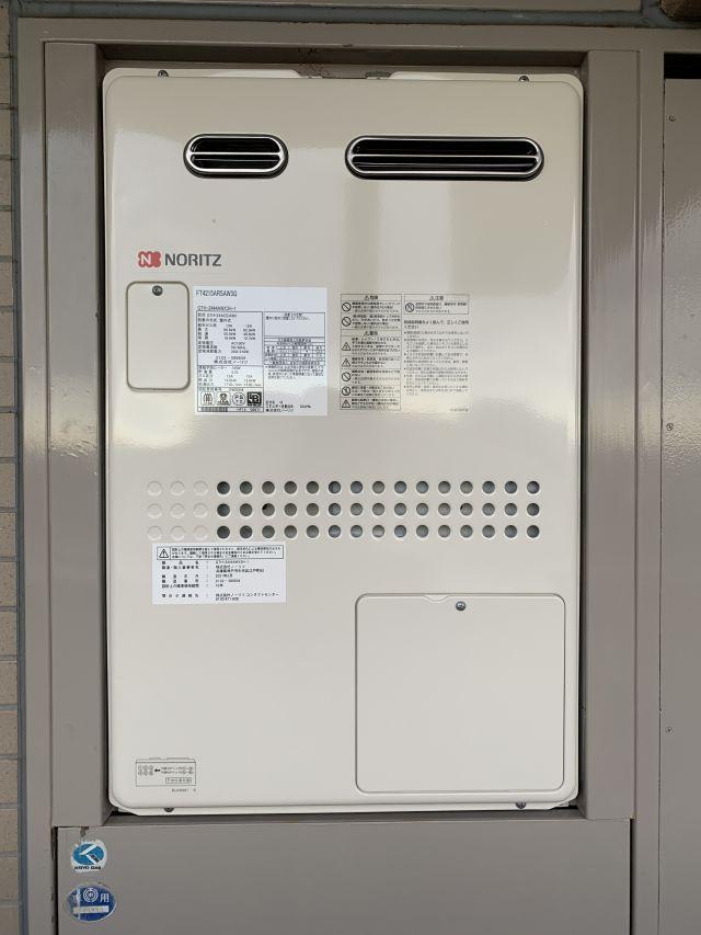 船橋市夏見台-GTH-2444AWX3H-1 BL-施工後 給湯器交換
