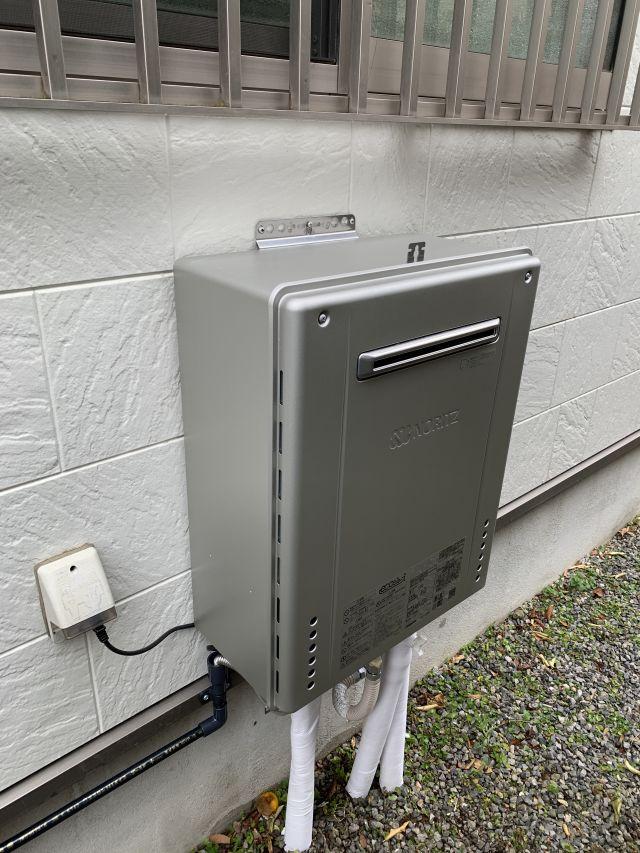 柏市永楽台-GT-C2062SAWX-2 BL 給湯器交換