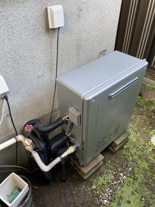 船橋市田喜野井-GT-C2062SARX BL 給湯器交換